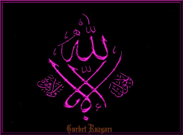 Gambar Kaligrafi Nama Allah Dan Nabi Muhammad Cikimm Com